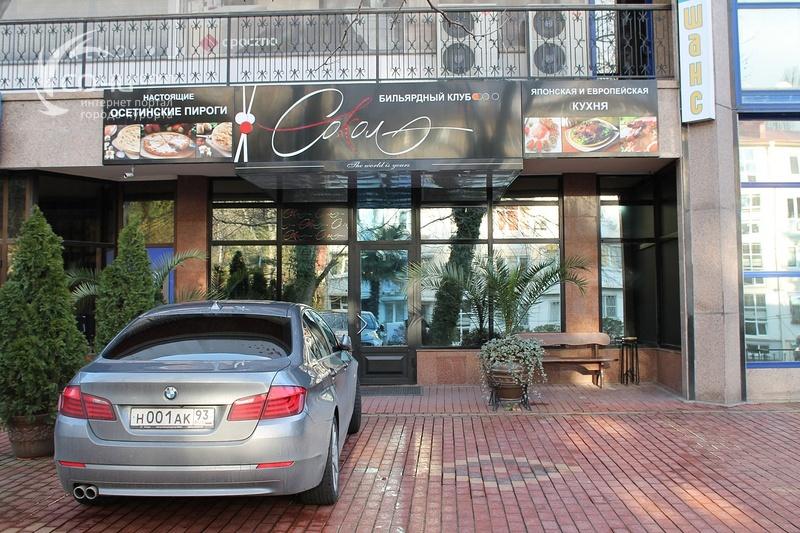 Ресторан «Сокол» лучшие рестораны Сочи