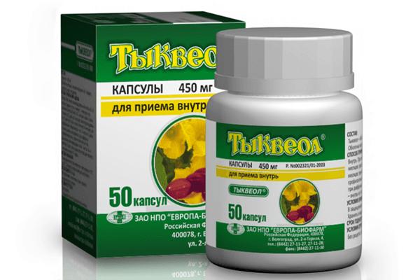 Препараты на основе семян тыквы Тыквеол